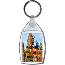 I'd Rather be in Russia - Keyring